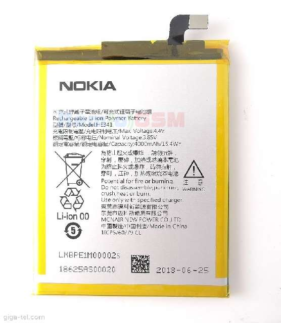 inlocuire baterie acumulator nokia 21 ta 1086 ta 1080 he341
