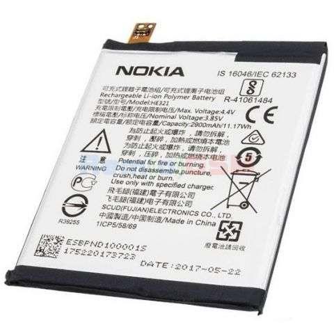 inlocuire baterie acumulator nokia 5 31he321