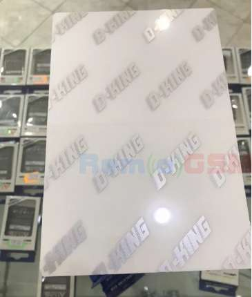 folie silicon full face display  ecran blackview max 1