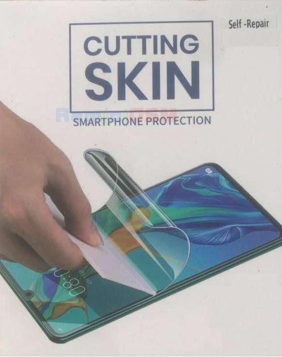 folie silicon protectie la display asus zenfone max plus m2 zb634kl