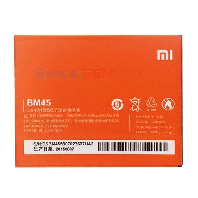 acumulator baterie xiaomi redmi note 2 bm45