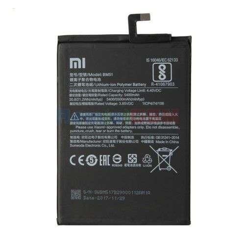 inlocuire acumulator baterie oem xiaomi mi max 3 bm51
