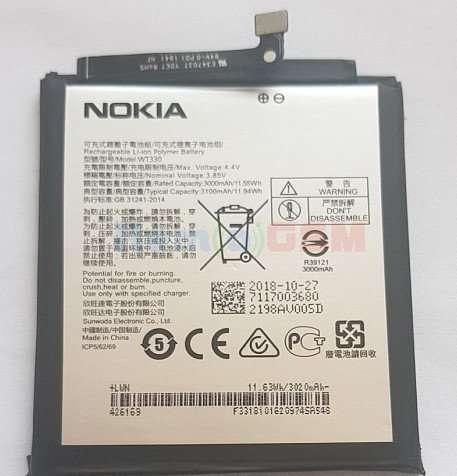 inlocuire baterie acumulator nokia 42 wt330