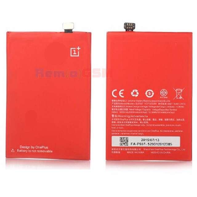 inlocuire baterie acumulator oneplus 2 blp597