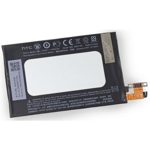 inlocure baterie acumulator htc bn07100 one m7 801 802d