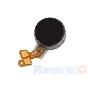 vibrator samsung galaxy note 2 n7100 n7105