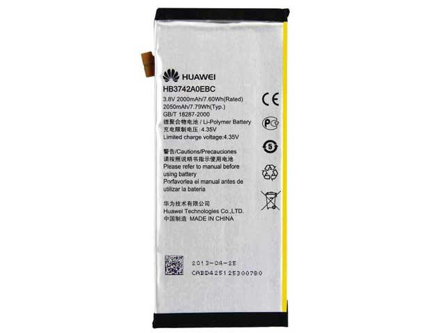 inlocurie baterie acumulator huawei hb3742a0ebc original