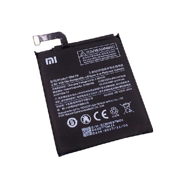 inlocuire baterie acumulator xiaomi redmi mi 6 bm39