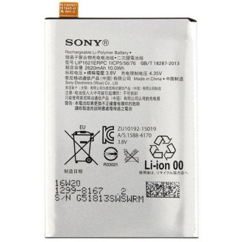 inlocuire baterie acumulator sony f5121 xperia x f5122  g3311 g3312 g3313 xperia l1