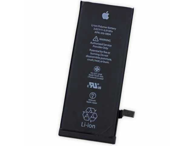 inlocuire baterie acumulator apple iphone 6 original