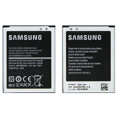 acumulator samsung eb-b150 g350 g3500 g3502 core plusi8260 i8262