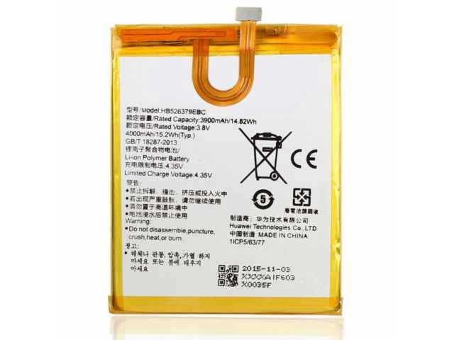 inlocuire baterie acumulator huawei y6 pro honor play 5x enjoy 5