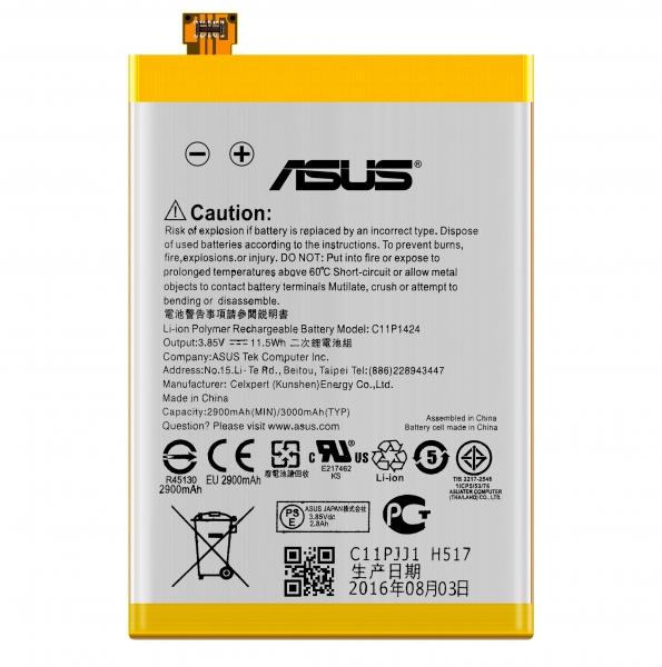 inlocuire acumulator baterie asus  c11p1424 zenfone 2 ze551ml