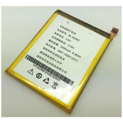 inlocuire baterie acumulator allview bl-n2200 x1 xtreme mini