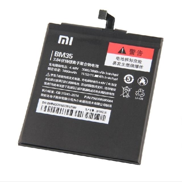 inlocuire acumulator baterie xiaomi mi4c mi4c dual bm35