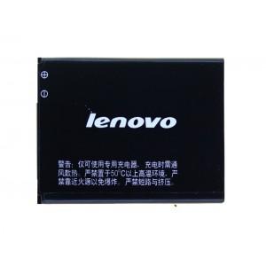 inlocuire baterie acumulator lenovo a5000 bl171