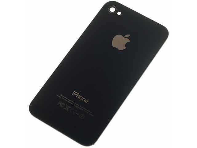 inlocuire capac baterie apple iphone 4