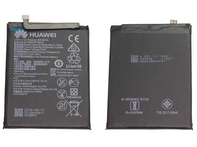 inlocuire acumulator huawei hb405979ecw nova td-lte dual sim