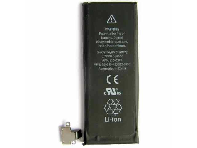 inlocuire baterie acumulator apple iphone 4s original