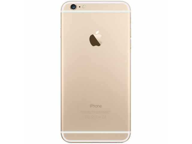 inlocuire carcasa capac spate apple iphone 6s gold