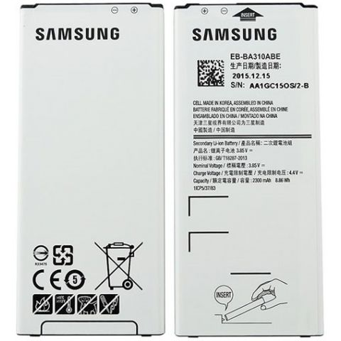 inlocuire acumulator samsung eb-ba310abe sm-a310 a3 2016