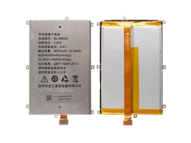 inlocuire baterie acumulator allview p8 energy bl-n6000
