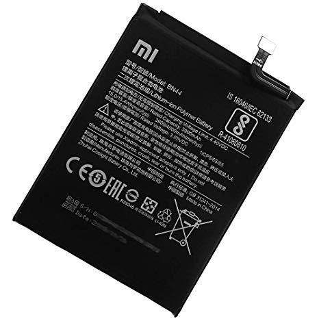 inlocuire acumulator baterie xiaomi mi redmi note 5 redmi 5 plus bn44