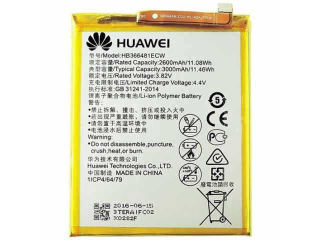 inlocuire baterie acumulator huawei p9 eva-l09eva-l19 eva-l29 dual sim p9 lite