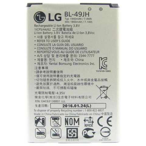 inlocuire acumulator lg bl-49jh k120e k130e  k121  k4