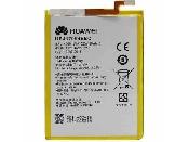 inlocuire baterie acumulator huawei hb417094ebc ascend mate 7