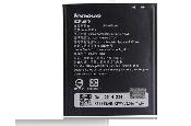 inlocuire baterie acumulator lenovo a399 a330e bl239