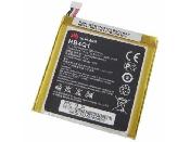 inlocuire baterie acumulator huawei hb4q1  u9200 ascend p1 ascend p1 xl u9200e