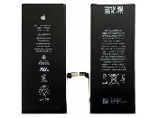 inlocuire baterie acumulator apple iphone 6 plus original