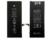inlocuire baterie acumulator apple iphone 6 plus