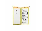 inlocuire baterie acumulator huawei p8 gra-l09 hb3447a9ebw