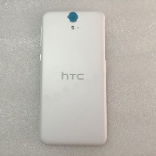 inlocuire capac baterie htc one e9 plus a55 alb