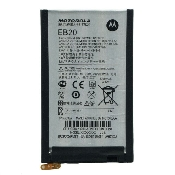 inlocuire acumulator baterie motorola eb20 motorola droid razr