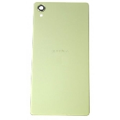 inlocuire capac baterie sony f5121 xperia x f5122 xperia x dual lime gold