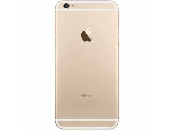 inlocuire carcasa capac spate apple iphone 6s gold