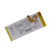 inlocuire baterie acumulator huawei p8 lite original