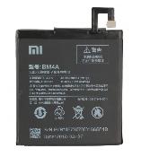 inlocuire acumulator baterie xiaomi redmi pro bm4a
