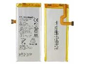 inlocuire baterie acumulator huawei hb3742a0ezc p8 gra-l09